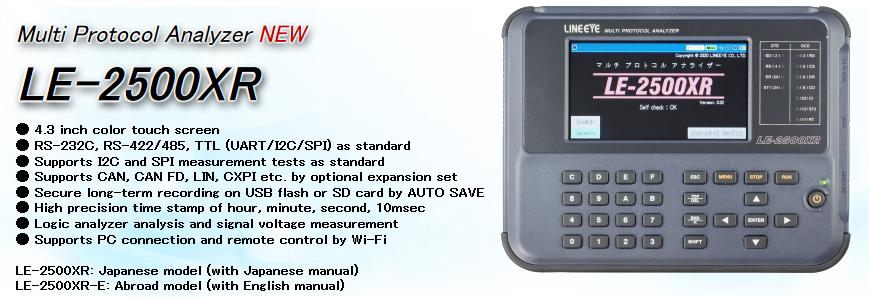 LE-2500XR_new