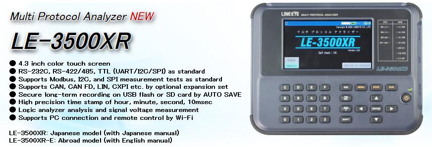 new LE-3500XR